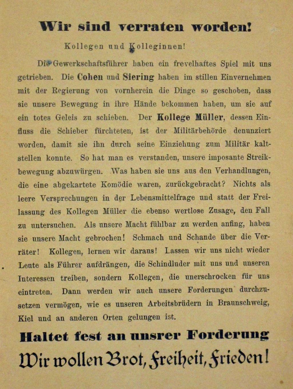 Die Härte - Neuer Deutscher Wahnsinn