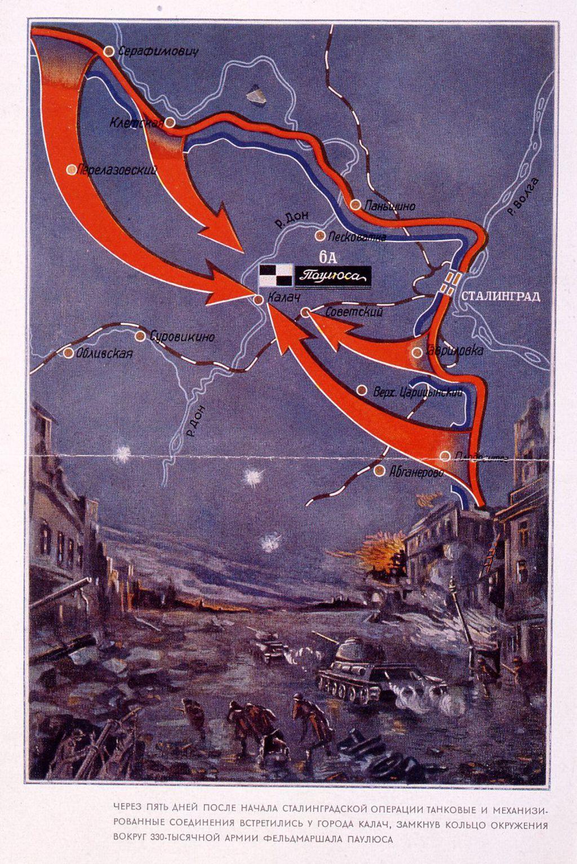 Stalingrad Karte Europa.Lemo Kapitel Der Zweite Weltkrieg Kriegsverlauf Schlacht Um